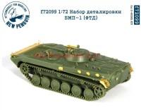 Penf72099 1:72 Набор деталировки БМП-1 (ФТД)   1:72 PE detailing BMP-1 (attach3 38514)