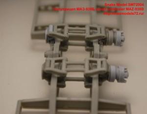 SM72004   Полуприцеп МАЗ-938Б soviet semitraier MAZ-938B (attach3 38376)
