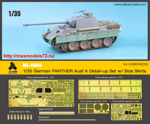 TetraME-35056   German PANTHER Ausf.A Detail-up Set  w/ Side Skirts for HOBBYBOSS (thumb37015)