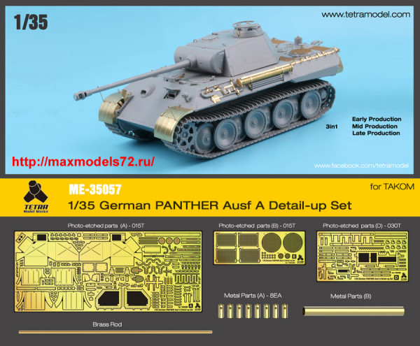 TetraME-35057   German PANTHER Ausf.A Detail-up Set for TAKOM (thumb37017)