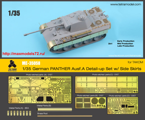 TetraME-35058   German PANTHER Ausf.A Detail-up Set  w/ Side Skirts for TAKOM (thumb37019)