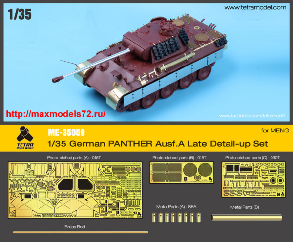 TetraME-35059   German PANTHER Ausf.A Late Detail-up Set for MENG (thumb37021)
