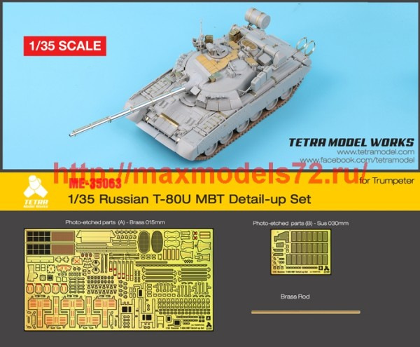 TetraME-35063   1/35 Russian T-80U MBT Detail-up Set for Trumpeter (thumb41094)