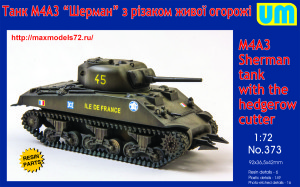 UM373   Medium tank M4A3(75) (thumb38644)