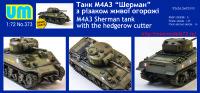 UM373   Medium tank M4A3(75) (attach1 38644)