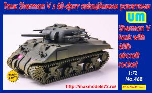 UM468   Sherman V tank with 60lb aircraft rocket (thumb36440)
