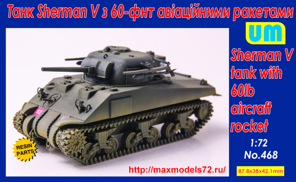 UM468   Sherman V tank with 60lb aircraft rocket (thumb36440)