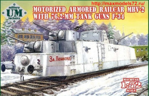 UMT677   Motorized armored railcar MBV-2 with 76,2-mm tank guns F-34 (thumb36442)
