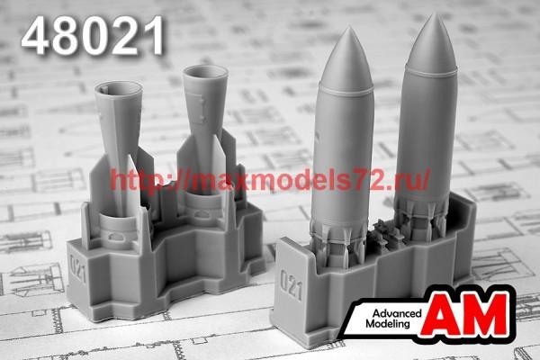 АМС 48021   БЕТАБ-500 бетонобойная бомба (в комплекте две бомбы). (thumb40645)
