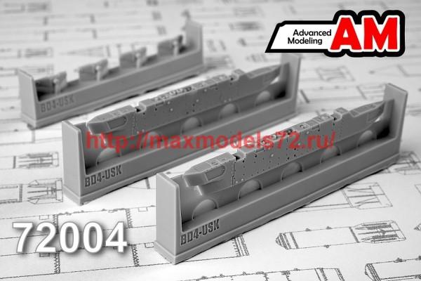 АМС 72004   Балочный держатель БД4-УСКМ (в комплекте два балочных держателя БД4-УСК) (thumb40654)