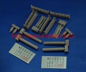 АМС 72005-5   Двухпостовый балочный держатель с блоками НАР С-25 (attach3 40657)