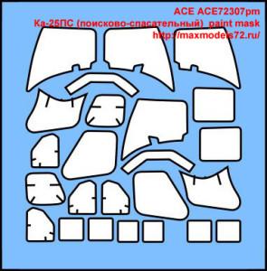 ACE72307pm Ка-25ПС (поисково-спасательный) paint mask (thumb36103)