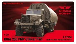 AME72184   KRAZ 255 PMP-3 RIVER PART (thumb36425)