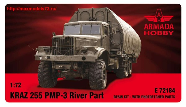 AME72184   KRAZ 255 PMP-3 RIVER PART (thumb36425)