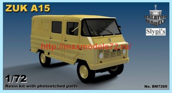 BM7269   ZUK A15 van (thumb39248)