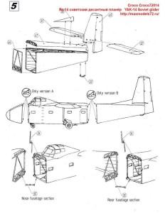 Croco72014   Як-14 советский десантный планёр   YAK-14 Soviet glider (attach5 40049)