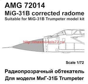 АМG 72014   МиГ-31 радиопрозрачный обтекатель (attach1 40668)