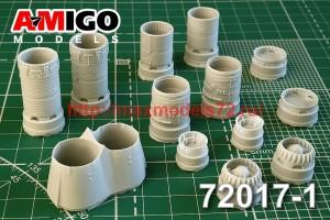 АМG 72017-1   Ту-128, Ла-250 реактивное сопло двигателя АЛ-7Ф (thumb40671)