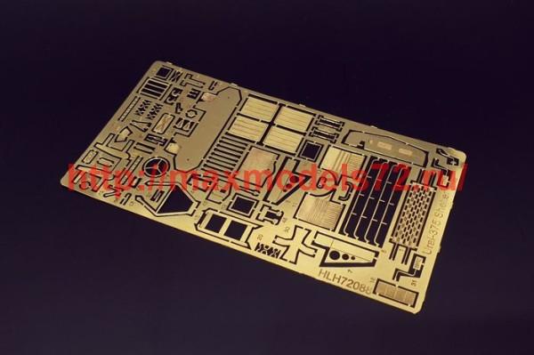 HLH72088   Ural-375 Shelter (ZV, Omega, ICM kit) (thumb39303)