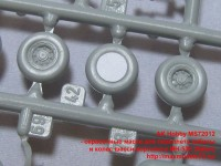 MS72012 — окрасочные маски для переплета кабины и колес шасси вертолета MH-53E (Italeri) (attach2 38569)