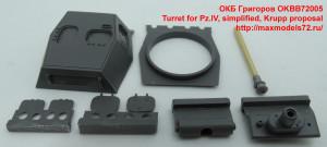 OKBB72005   Turret for Pz.IV, simplified, Krupp proposal (attach3 38869)