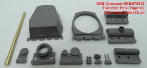 OKBB72012   Turret for Pz.VI Tiger H2 (thumb40313)