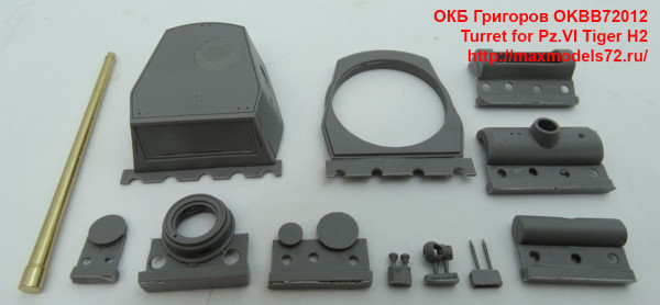 OKBB72012   Turret for Pz.VI Tiger H2 (thumb40313)