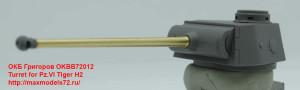 OKBB72012   Turret for Pz.VI Tiger H2 (attach1 40313)