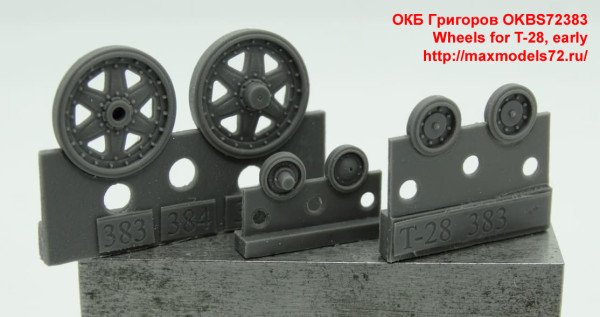 OKBS72383   Wheels for T-28, early (thumb36480)
