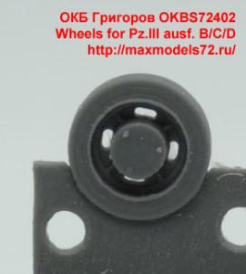 OKBS72402   Wheels for Pz.III ausf. B/C/D (thumb38408)