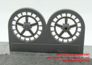 OKBS72407   Idler wheel for T-26, early (8 per set) (thumb38625)