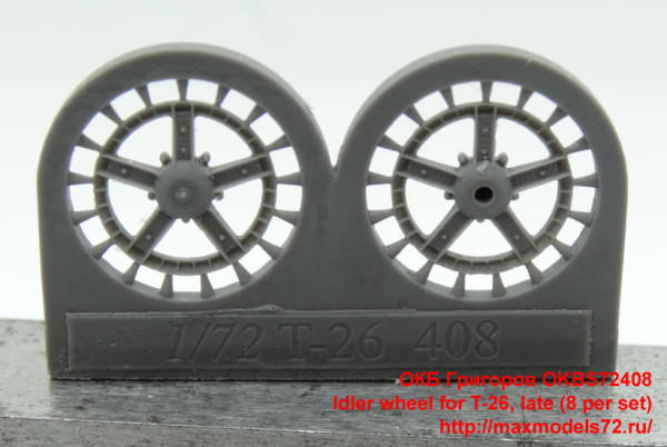 OKBS72408   Idler wheel for T-26, late (8 per set) (thumb38627)