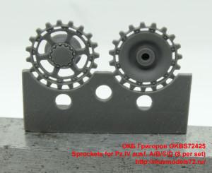 OKBS72425   Sprockets for Pz.IV ausf. A/B/C/D (8 per set) (thumb38621)