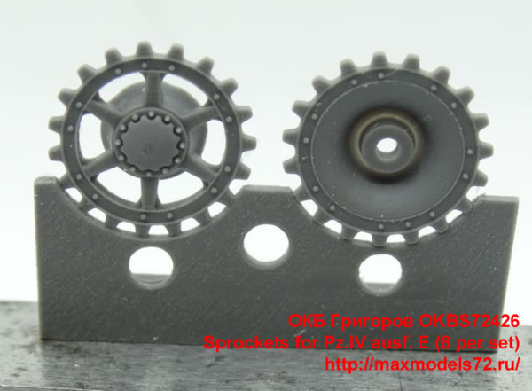 OKBS72426   Sprockets for Pz.IV ausf. E (8 per set) (thumb38623)