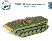 Penf72099 1:72 Набор деталировки БМП-1 (ФТД)   1:72 PE detailing BMP-1 (attach2 38514)