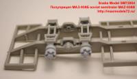 SM72004   Полуприцеп МАЗ-938Б soviet semitraier MAZ-938B (attach2 38376)