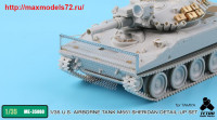TetraME-35060   1/35 U.S. AIRBORNE TANK M551 SHERIDAN DETAIL-UP SET for TAMIYA (attach3 38992)