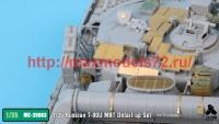 TetraME-35063   1/35 Russian T-80U MBT Detail-up Set for Trumpeter (attach9 41094)