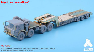 TetraME-72012 M1014 TRUCK & M870A1 TRAILER DETAIL-UP SET  ПРЕДЗАКАЗ (thumb38654)