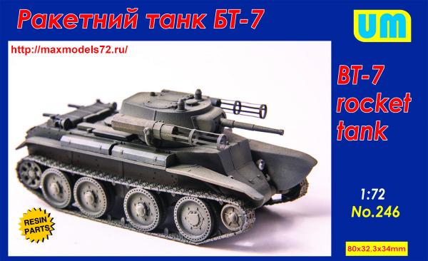 UM246   BT-7 rocket tank (thumb38641)