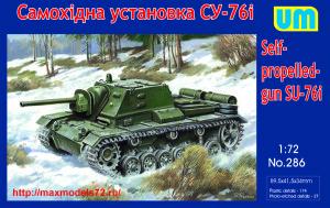UM286   Self-propelled gun SU-76I (thumb36438)