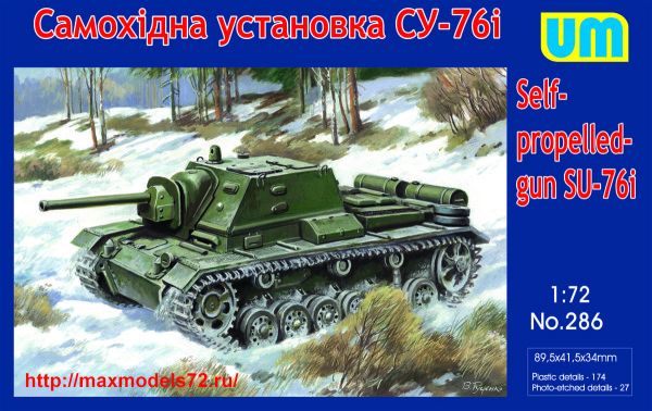 UM286   Self-propelled gun SU-76I (thumb36438)