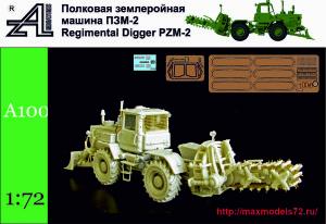 AMinA100   Полковая землеройная машина ПЗМ-2  Regimental Digger PZM-2 (thumb40170)