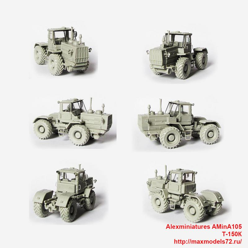 AMinA105 Т-150К ПРЕДЗАКАЗ PREORDER (thumb39231)
