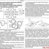 MS72001 - окрасочные маски для переплета кабины и имитация пирошнура вертолета Ка-52 (Звезда) (attach1 38429)
