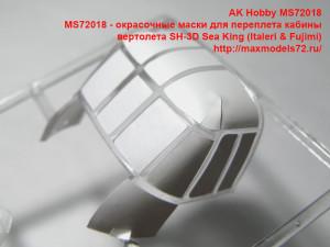 MS72018 - окрасочные маски для переплета кабины вертолета SH-3D Sea King (Italeri & Fujimi) (attach6 41409)