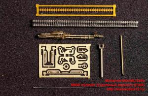 MiniWA7245b   М60D пулемёт (турельный вариант) (США) (thumb39510)