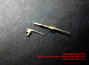 "MiniWA7268   Трубки  Пито для МиГ-25РБТ,РБ,РБФ,БМ ""ICM"" (thumb39518)"