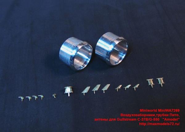 "MiniWA7269   Воздухозаборники,трубки Пито,антены для Gulfstream C-37B/G-550   ""Amodel"" (thumb39521)"