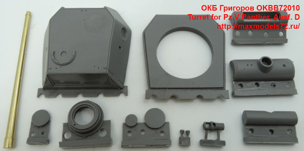 OKBB72010   Turret for Pz.V Panther, Ausf. D (thumb40307)